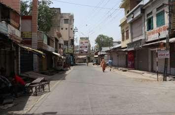 उदयपुर में भी अब रात्रि 9 से सुबह 5 बजे तक आने-जाने पर रोक के आदेश जारी