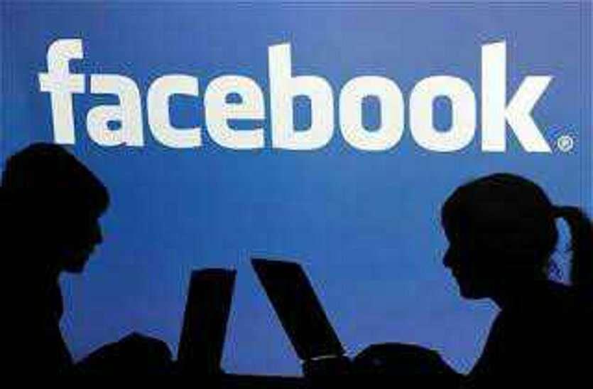 फेसबुक, इंस्टाग्राम में अपनी बहन के नाम से ID बनाकर लड़कों से करता था भाई बात, जब नीयत से उठा पर्दा तो....