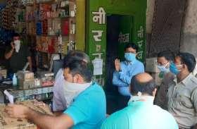 मास्क न लगाने पर दुकानदारों पर साढ़े सात हजार रुपए का जुर्माना