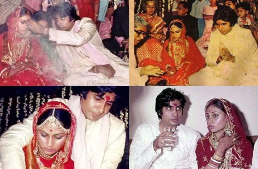 Photo of पिता के कहने पर अमिताभ की थी जया से शादी, 47वीं सालगिरह पर खोला ये बड़ा राज, देखें अनदेखी तस्वीर