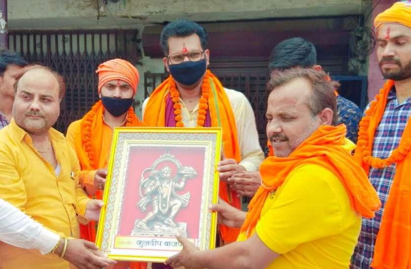 गरीब, असहाय की मदद में अग्रणी भूमिका निभाने वाले हिंदू जागरण मंच का किया गया स्वागत