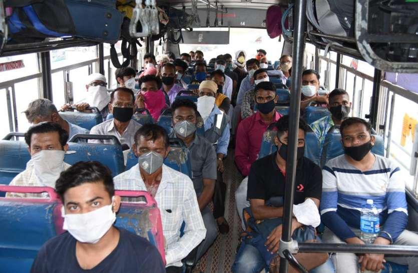Rajasthan Roadways उप निरीक्षक संयुक्त प्रतियोगिता परीक्षा के लिए रोडवेज देगा निःशुल्क सेवा