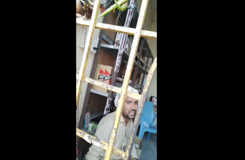 शराब की दुकान का ऐसा वीडियो हुआ वायरल, कैंसल हो सकता है लाइसेंस