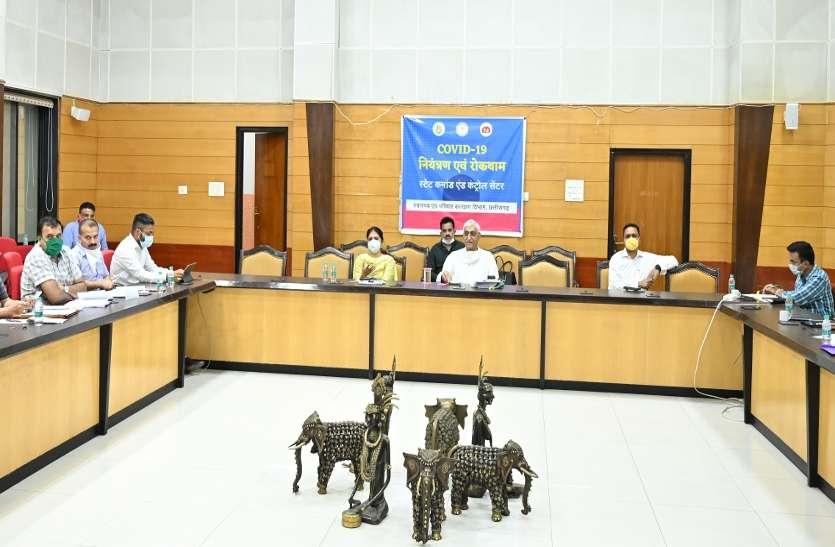 कोविड-19 को लेकर हुई समीक्षा बैठक में स्वास्थ्य मंत्री ने लैब स्थापना के काम में तेजी लाने को कहा