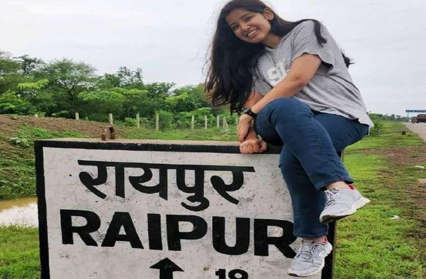 मिलिए रायपुर की यूट्यूबर क्वीन से, एक क्लिक में खुलेगा आईपीसी पिटारा