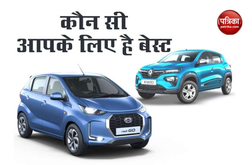 Datsun redi-Go vs Renault Kwid: Biết chiếc xe nào trong hai chiếc xe là hoàn hảo cho bạn