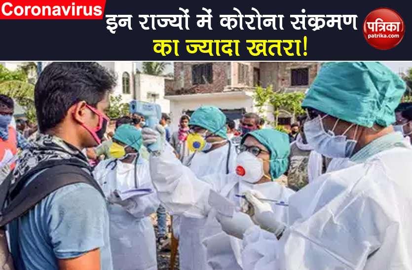 Coronavirus: देश के इन राज्यों में तेजी से फैल रहा कोरोना संक्रमण, एक ही हफ्ते में दोगुनी मौत
