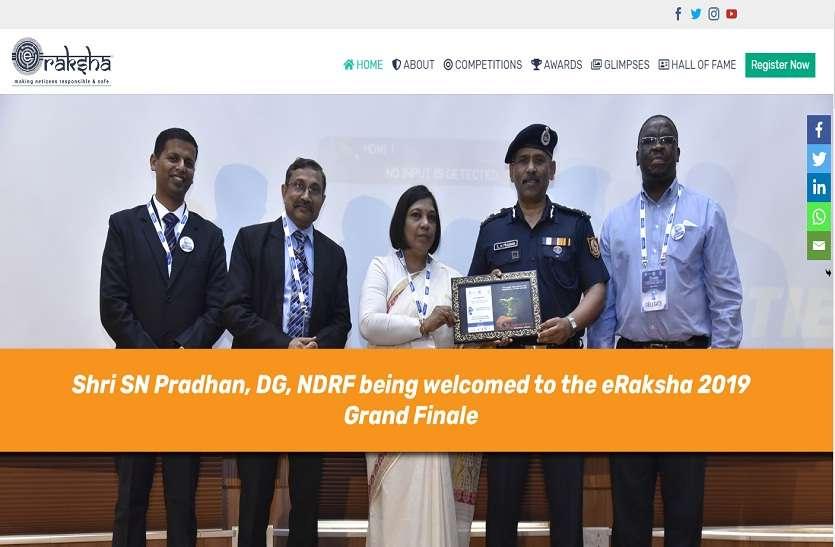 NCERT व UNESCO ने छात्रों, शिक्षकों व अभिभावकों के लिए ई-रक्षा प्रतियोगिता का किया शुभारंभ