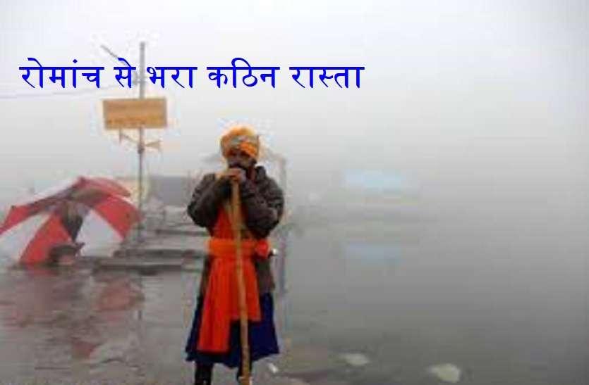 Sri Hemkund Sahib an amazing world-4