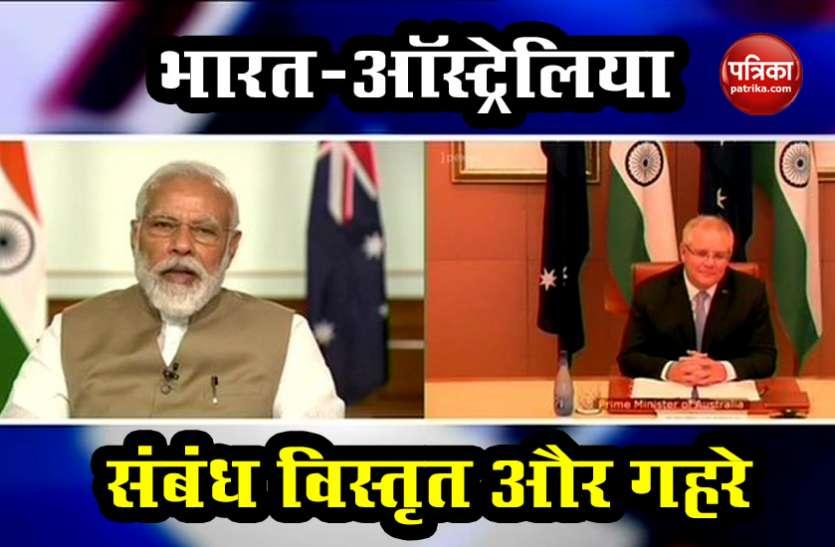 ऑस्ट्रेलियाई पीएम से PM Modi बोले- दोनों देशों के संबंध विश्व के लिए आवश्यक