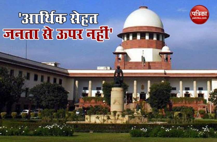 Photo of Supreme Court ने कहा, Loan Moratorium Period में ब्याज छूट ना देना है ज्यादा हानिकारक