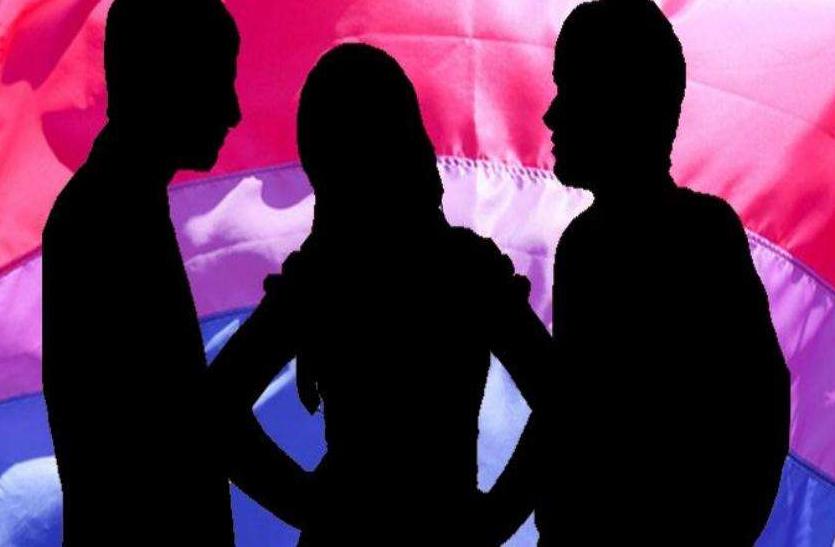 जबरन करवाई समलैंगिक बेटे की शादी, बेटे ने पिता को लेकर किए चौंकाने वाले खुलासे