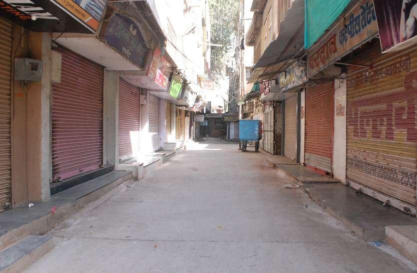 जाने आज से बुरहानपुर में ये मिल रही छूट, होलसेल कपड़ा व्यापारी कर सकेंगे परिवहन