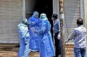 महिला पुलिस कांस्टेबल सहित एक ही परिवार के 4 लोग मिले कोरोना संक्रमित