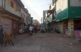 आखिरकार ठाकुर बाबा रोड और सब्जी मंडी पुराना गाड़ी अड्डा रोड खुला