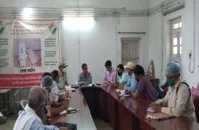 मानसून की तैयारियों को लेकर हुई आपदा प्रबंधन की बैठक