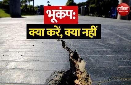 तबाही के संकेत: भारत में 55 दिन में 14 बार हिली धरती, DELHI-NCR में भूकंप का बड़ा खतरा!