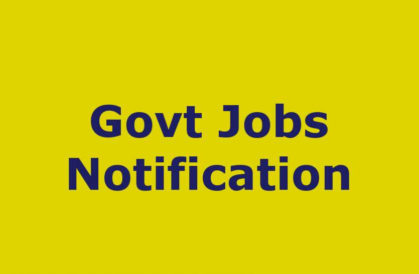 Govt Jobs: Vacancy left for the posts of handyman in NHDC, apply early