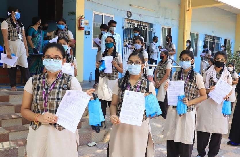 दसवीं बोर्ड : बुखार वाले परीक्षार्थियों को छूट पर विचार