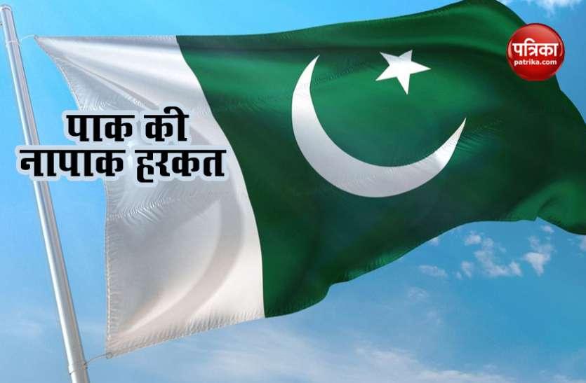 Pakistan में भारतीय राजनयिकों पर हो रहा उत्पीड़न, ISI के खिलाफ भारत ने जताया विरोध