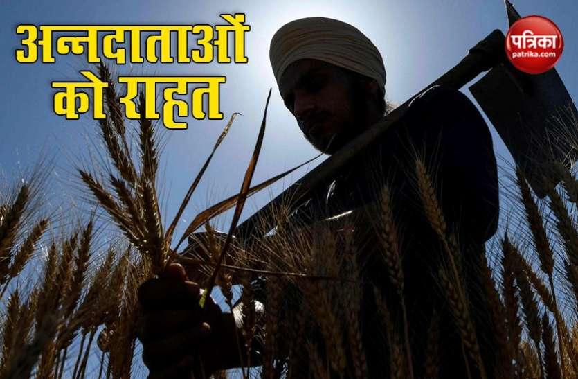 RBI ने किसानों को दी राहत, Crop Loan पर ब्याज में छूट को 31 अगस्त तक बढ़ाया