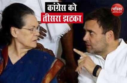 गुजरात में कांग्रेस को बड़ा झटकाः एक और विधायक ने दिया इस्तीफा, अब तक 8 ने छोड़ा साथ