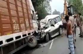 ट्रक और स्कॉर्पियो कार में टक्कर 9 लोगों की मौत, मुख्यमंत्री योगी दुखी