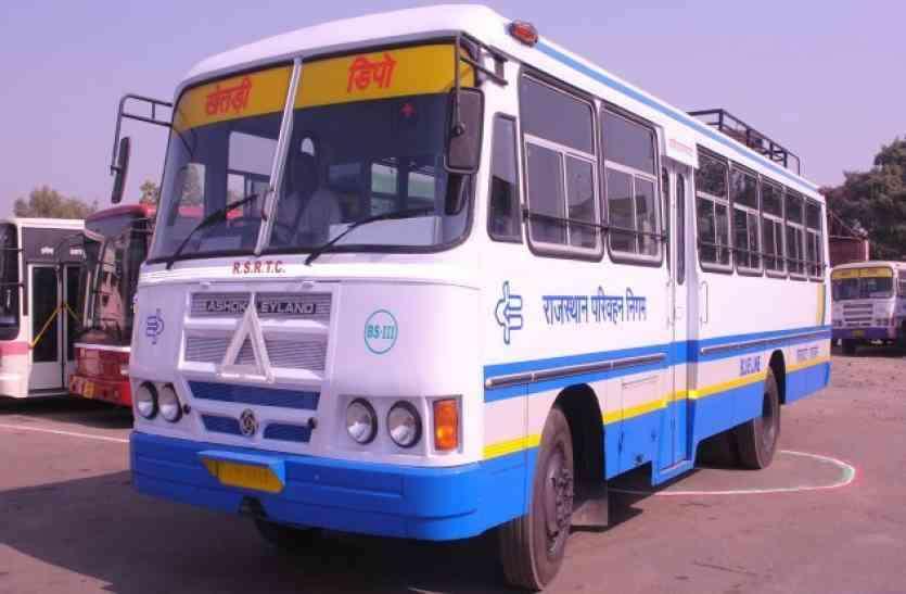 बीकानेर से जयपुर के लिए आज से एक ओर वोल्वो बस