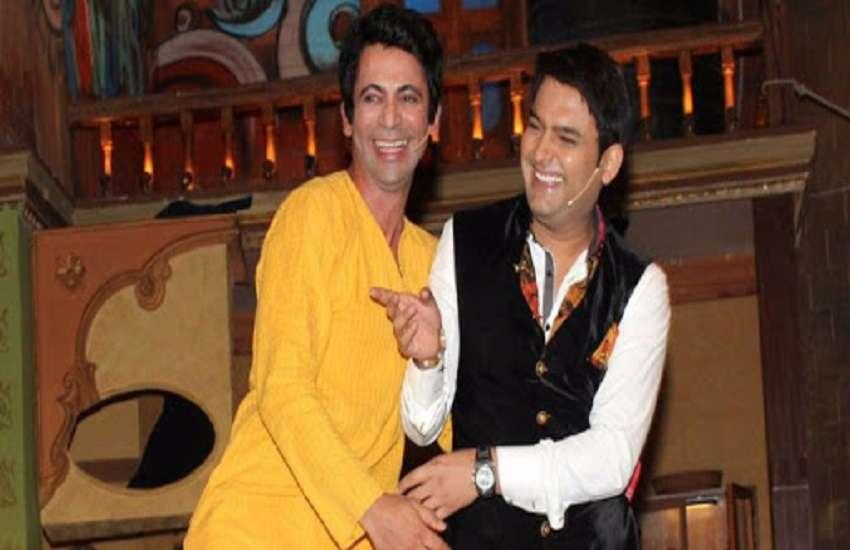 Sunil Grover and kapil sharma together