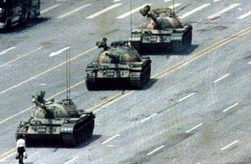 वाइट हाउस ने चीन में Tiananmen चौक नरसंहार पीड़ितों को दी श्रद्धांजलि, कहा- न भुलाया जानेवाला घटनाक्रम