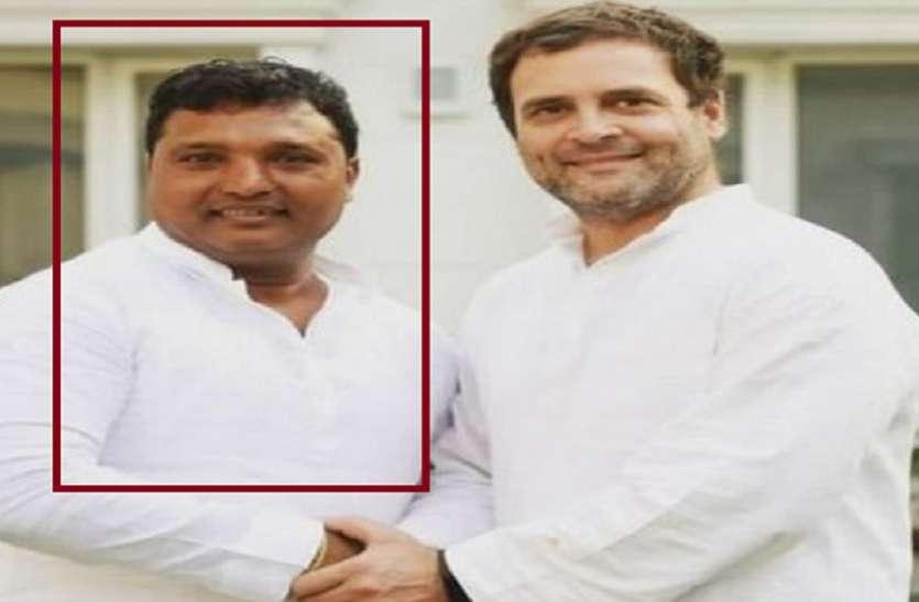 राजस्थान: यूथ कांग्रेस अध्यक्ष श्रीनिवास समेत 4 पदाधिकारियों पर FIR,धोखाधड़ी कर रुपए ऐंठने का आरोप