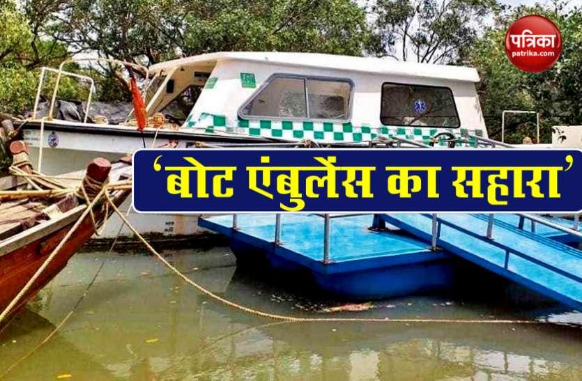 Lockdown: Odisha में बोट एंबुलेंस बना वरदान, Kendrapara जिले में लोगों को ऐसे मिल रही मदद