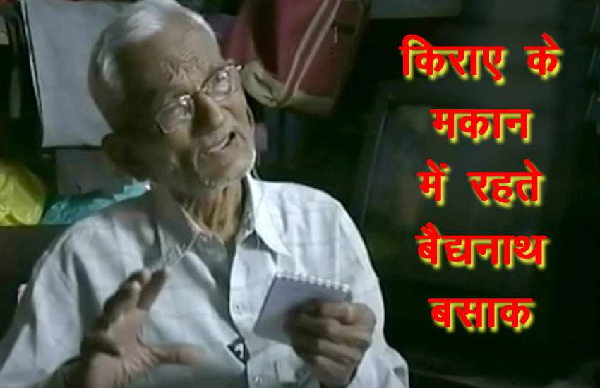 Baidyanath basak died at 96