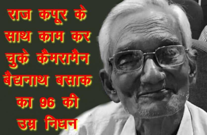 बॉलीवुड में छाया मातम, एक और दिग्गज हस्ती की मौत, पैसे-पैसे के लिए थे मोहताज 