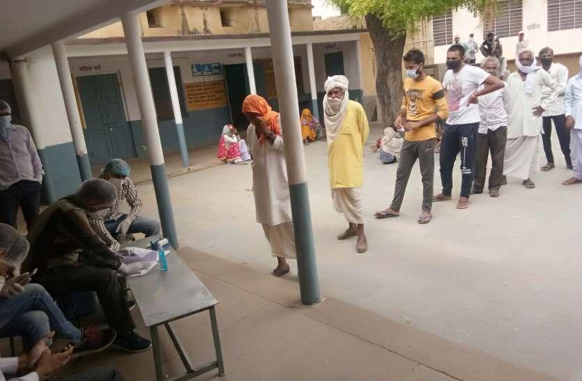 दो नए मरीज मिले, जिले में अब कोरोना पीडि़तों की संख्या हुई 63