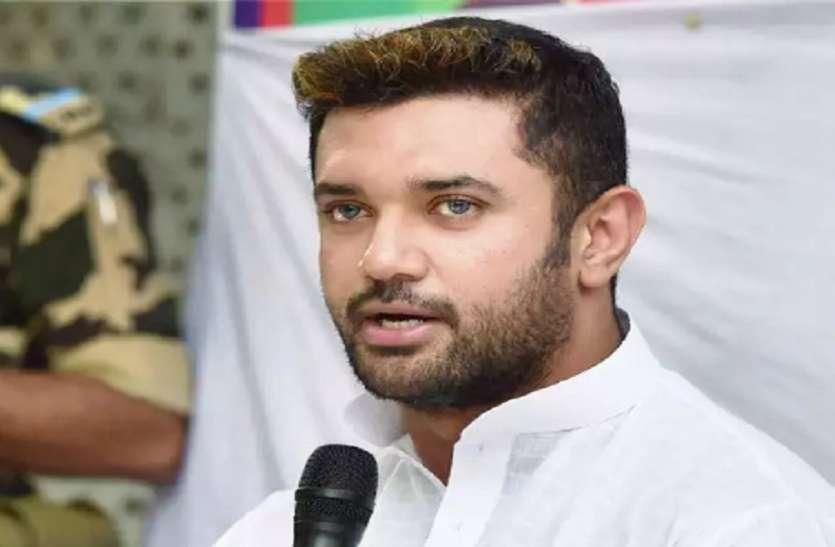Bihar Election 2020: BJP के सहयोगी दल ने दिखाए तेवर, NDA के नेता पद पर संशय