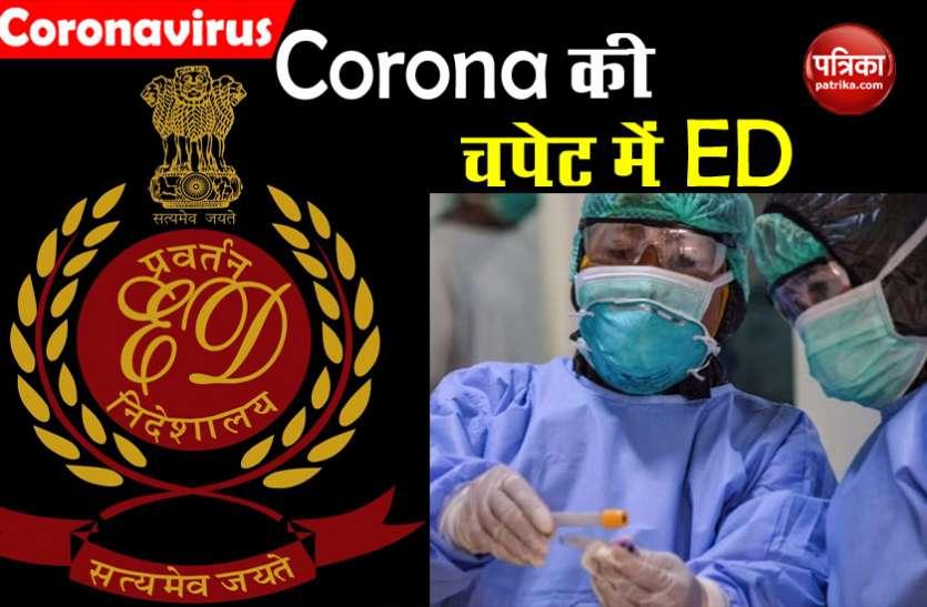 दिल्ली में कोरोना का खतराः अब ED का दफ्तर भी चपेट में, तबलीगियों से पूछताछ के चलते बढ़े केस