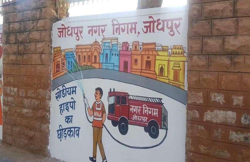 शहर के सभी प्रमुख अस्पतालों की दीवारों पर जागरूकता संदेश लिखने का कार्य शुरू