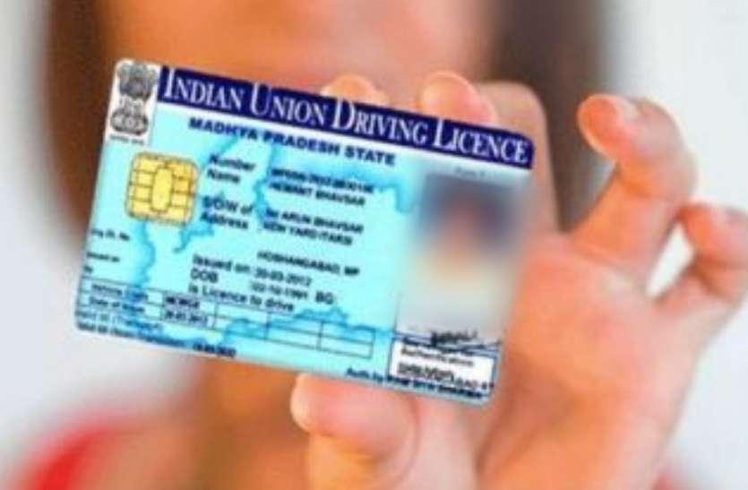 ड्राइविंग लाइसेंस के लिए अब ऑनलाइन मेडिकल सर्टिफिकेट अनिवार्य