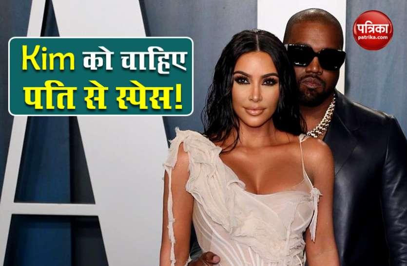 लॉकडाउन के बीच Kim Kardashian और Kanye West के बीच आई दूरी, बच्चों के साथ शिफ्ट होंगी दूसरे घर में