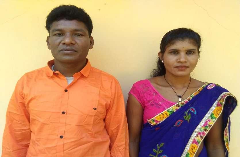 आत्मसमर्पित इनामी माओवादी गोपी के खिलाफ नक्सलियों ने जारी किया फरमान, कहा धोखेबाज को इसतरह देंगे सजा