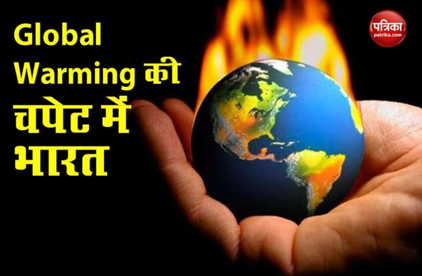 Global Warming के कारण संकट में India का भविष्य, आसमान से बरसेगी आग और नदियां होंगी बेकाबू!