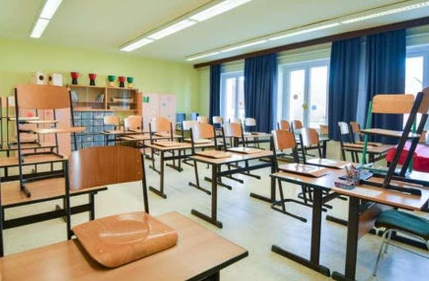 Big Breaking: सरकार का बढ़ा फैसला, 30 जून तक सभी स्कूलों में रहेगी छुट्टी