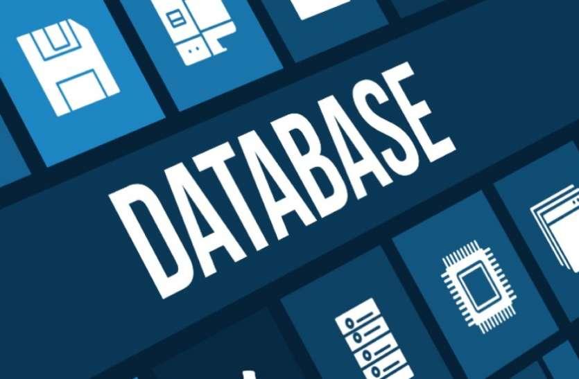 अब सरकार नहीं मांगेगी आपसे दस्तावेज, पात्र होने पर सीधे मिलेगा योजना का लाभ, तैयार होगा डाटाबेस