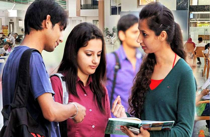 50 हजार विद्यार्थियों की होगी काउंसलिंग, रुचि व क्षमता अनुसार होगा विषय चयन, हो रही यह पहल