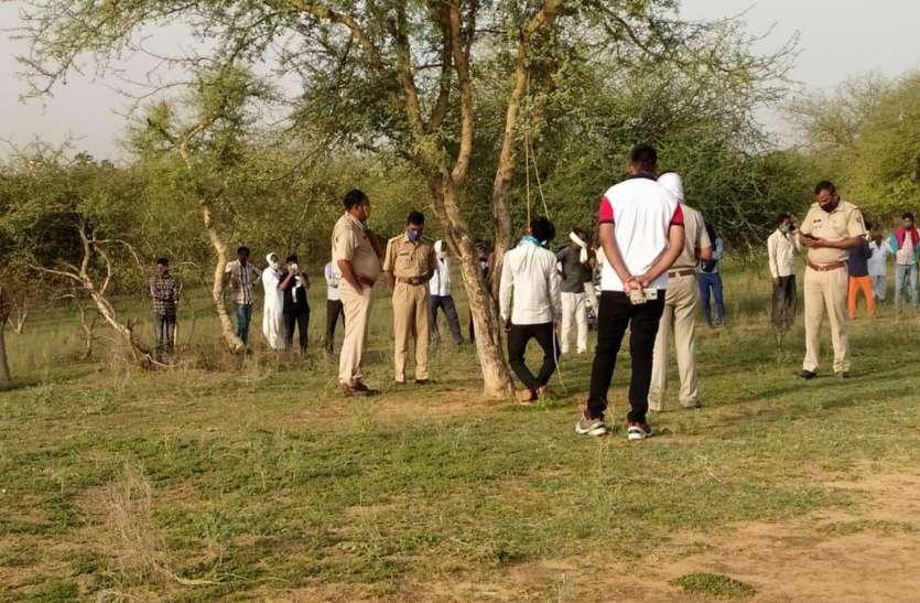 नागौर में दो और युवकों के शव मिले, एक पेड़ लटका मिला तो दूसरे ने खाया जहर