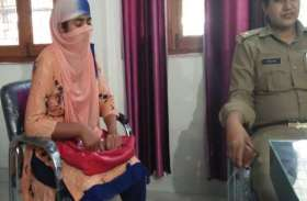 13 माह में 25 स्कूलों से 1 करोड़ रुपए कमाने वाली शिक्षिका हुई गिरफ्तार