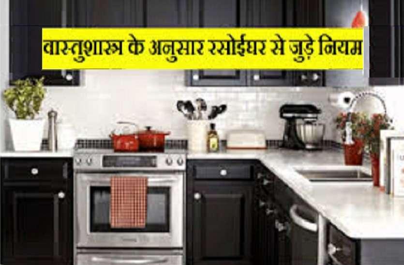 https://www.patrika.com/religion-news/vastu-shastra-for-vastu-dosh-6165649/