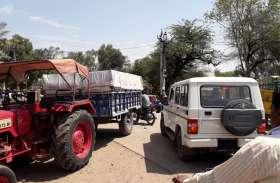 समर्थन मूल्य खरीद केंद्र में फैली अव्यवस्था, किसानों ने लगाया जाम