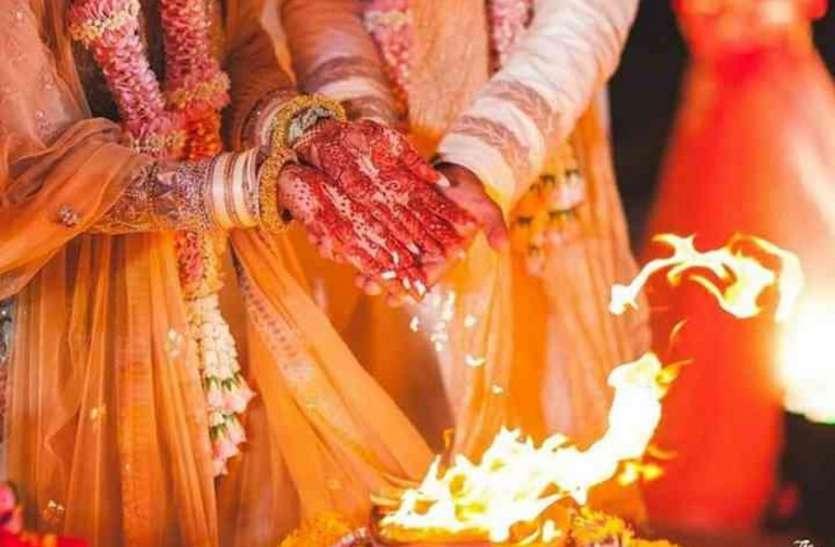 विवाह के शुभ मुहूर्त में बचे मात्र पांच दिन शुभ, देवशयनी एकादशी से मुहूर्त पर लगेगा ब्रेक
